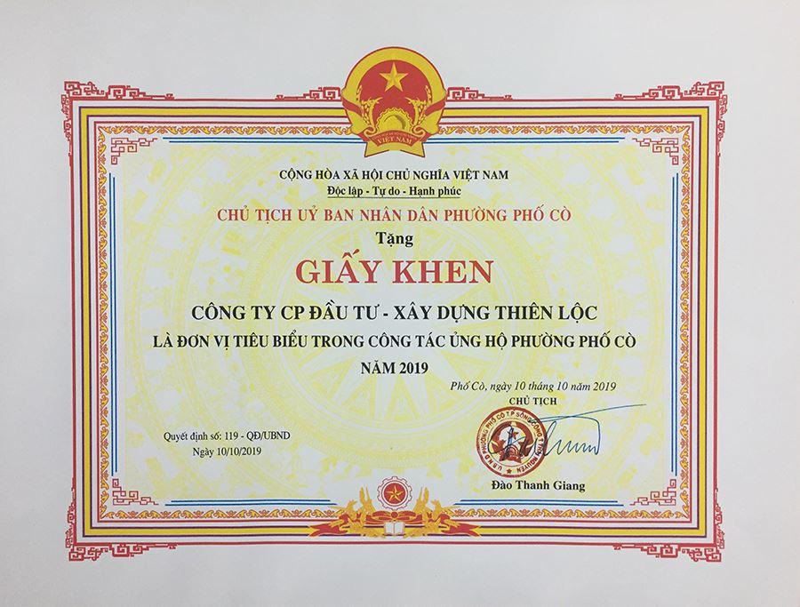 Công ty Cổ phần Đầu tư Xây dựng Thiên Lộc là đơn vị tiêu biểu trong công tác ủng hộ Phường Phố Cò 2019
