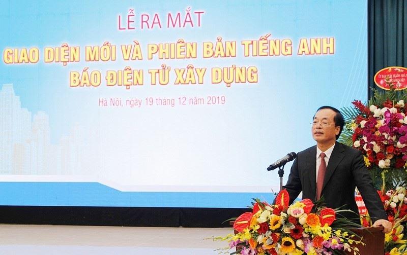 Chủ tịch HĐQT kiêm Tổng giám đốc Vũ Văn Trường dự lễ ra mắt giao diện mới và phiên bản tiếng Anh của Báo điện tử xây dựng