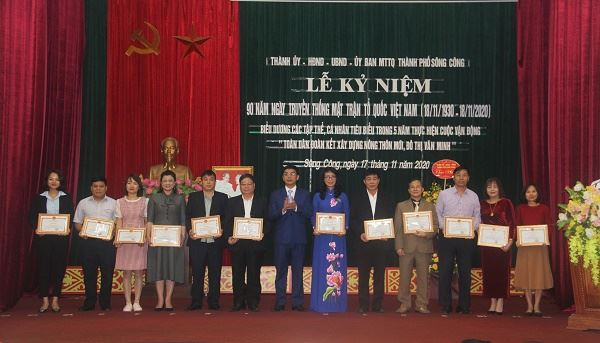 Thành phố Sông Công khen thưởng 57 tập thể, cá nhân trong Lễ kỷ niệm 90 năm Ngày truyền thống MTTQ Việt Nam