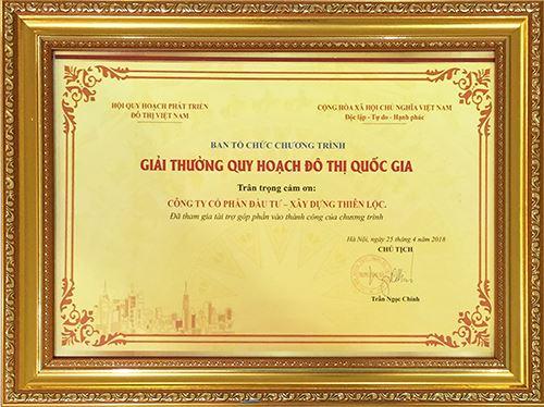 Giải thưởng Quy hoạch đô thị Quốc gia lần thứ Nhất