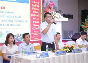 Công ty Cổ phần Đầu tư Xây dựng Thiên Lộc họp báo công bố hoàn thành giai đoạn I dự án trọng điểm ở Sông Công
